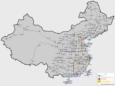 China_Railway_High-Speed_-thumb-400x298-38833