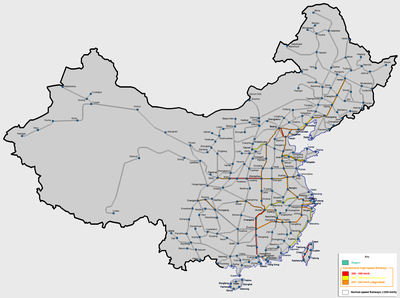China_Railway_High-Speed_-thumb-400x298-38833