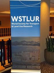 WSTLUR Sign