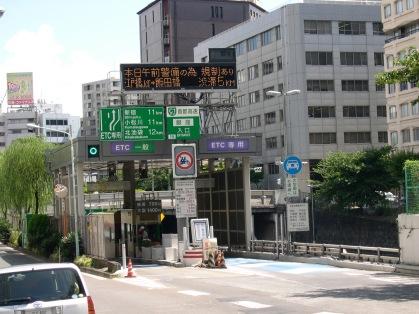 Tokyo 2006 - 166
