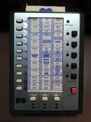 Qube Remote Control